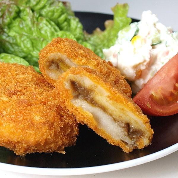 冷凍ディナービーフカレーコロッケ 80g 4個入り|meatpiasanuki