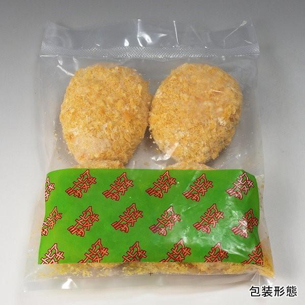 冷凍ディナービーフカレーコロッケ 80g 4個入り|meatpiasanuki|02