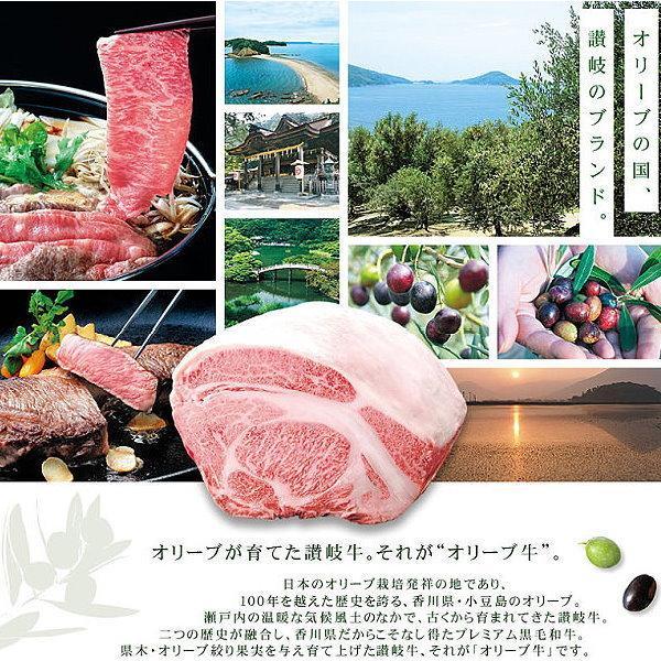 和牛 焼肉 カルビ焼き肉 600g ギフト用木箱入 香川 オリーブ牛(讃岐牛) 国産 和牛肉 A5等級 ばら バラ|meatpiasanuki|04