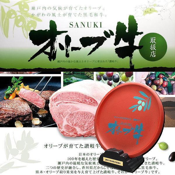 和牛 焼肉 カルビ焼き肉 600g ギフト用木箱入 香川 オリーブ牛(讃岐牛) 国産 和牛肉 A5等級 ばら バラ|meatpiasanuki|07