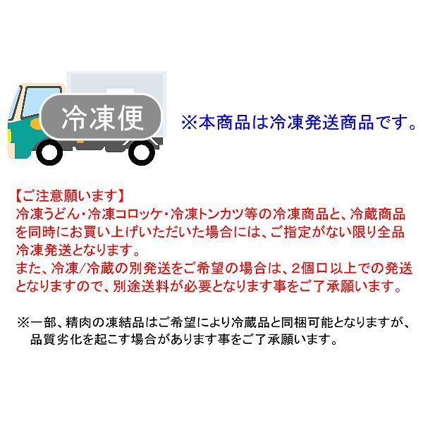 冷凍熟成ローストンカツ(とんかつ)オレンジパン粉 120g 5枚入り|meatpiasanuki|04