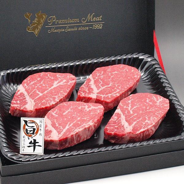 国産牛肉 ステーキ肉ギフト ヒレステーキ 160g-180g×4枚 木箱入 厳選した旨い牛ヒレ肉 プレゼント 贈り物 ご贈答 meatpiasanuki