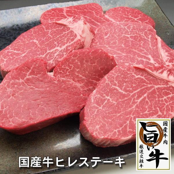 国産牛肉 ステーキ肉ギフト ヒレステーキ 160g-180g×4枚 木箱入 厳選した旨い牛ヒレ肉 プレゼント 贈り物 ご贈答 meatpiasanuki 02