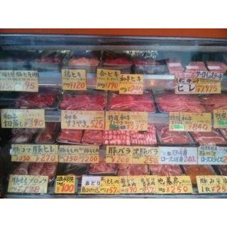 豚肉 訳あり 国産 豚もも スライス 切り落とし 500g(真空パック)|meatshopitou298|05