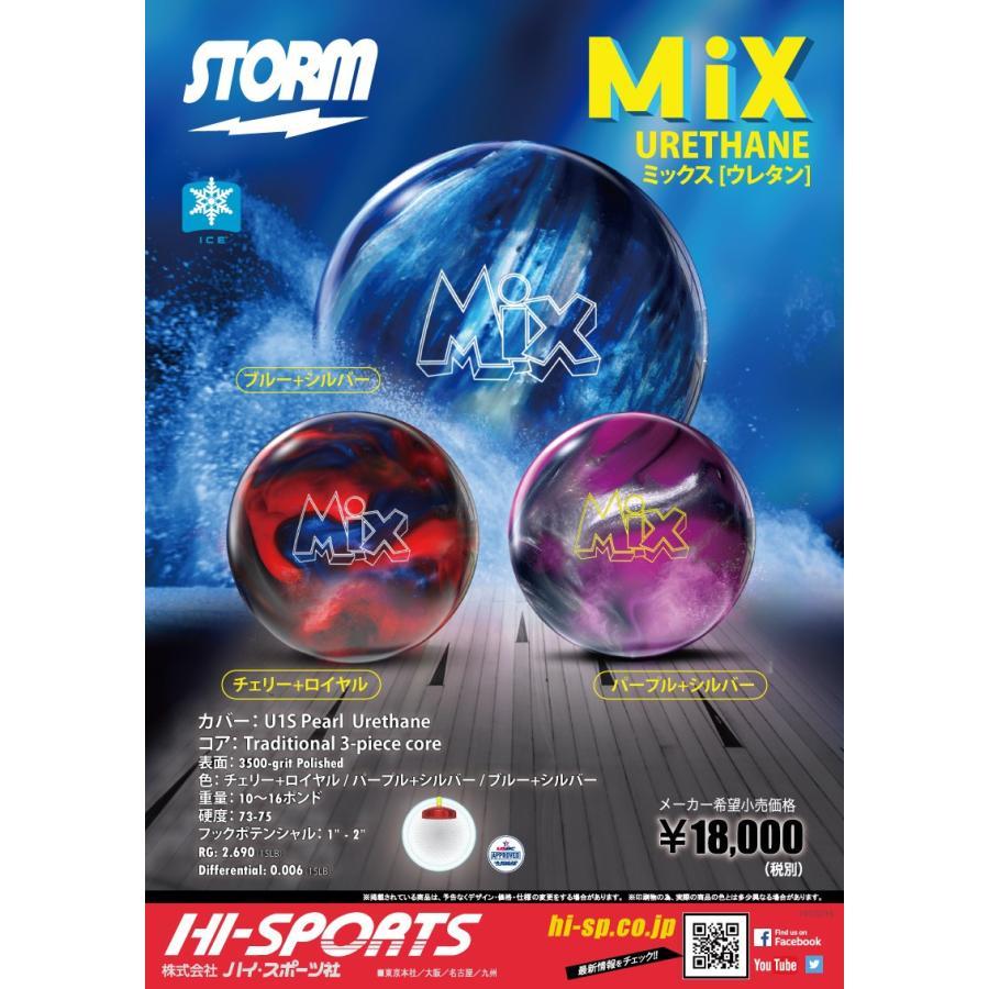 Storm Mix Purple//Silver Bowling Ball