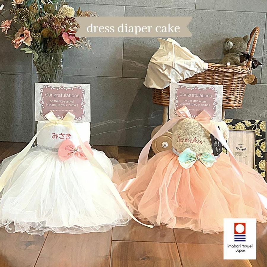 出産祝い おむつケーキ 2段 ドレス 女の子 ドットヘアバンド 1年保証 可愛い ハーフバースデー 人気