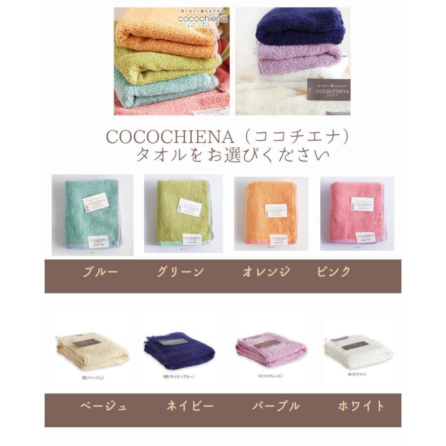 出産祝い おむつケーキ 2段 ドレス 女の子 ドットヘアバンド ハーフバースデー  ドレス 可愛い 女の子 おむつケーキ mebon-hiding 12