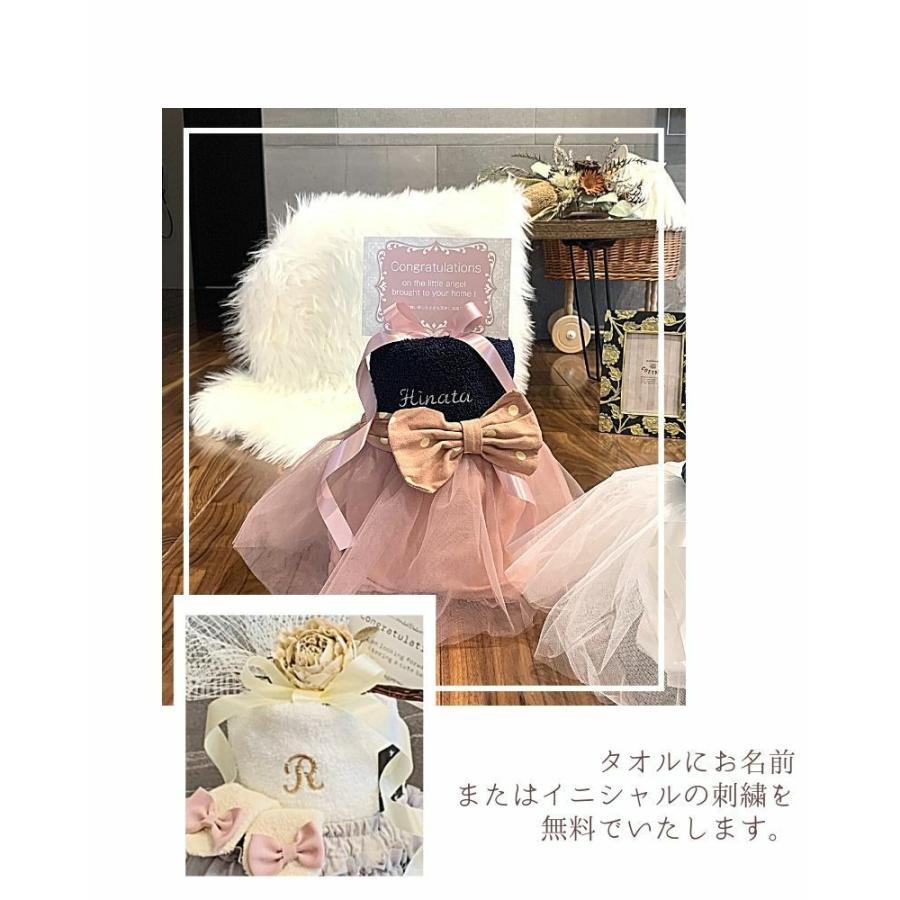 出産祝い おむつケーキ 2段 ドレス 女の子 ドットヘアバンド ハーフバースデー  ドレス 可愛い 女の子 おむつケーキ mebon-hiding 13