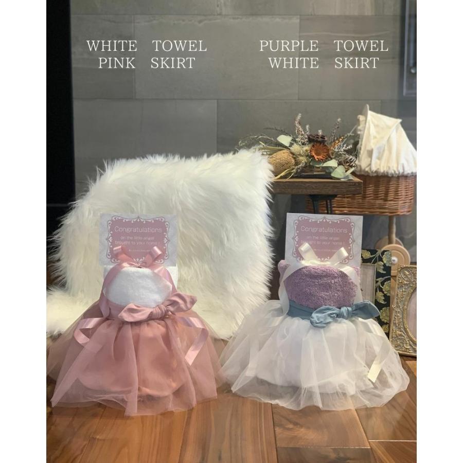 出産祝い おむつケーキ 2段 ドレス 女の子 ドットヘアバンド ハーフバースデー  ドレス 可愛い 女の子 おむつケーキ mebon-hiding 17