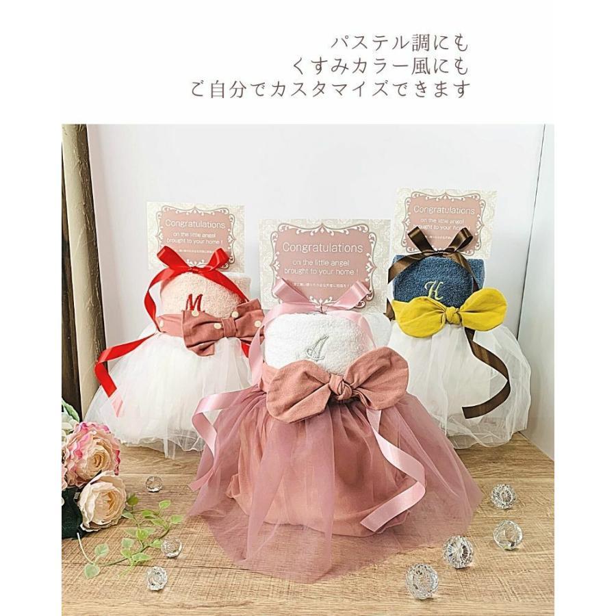出産祝い おむつケーキ 2段 ドレス 女の子 ドットヘアバンド ハーフバースデー  ドレス 可愛い 女の子 おむつケーキ mebon-hiding 05