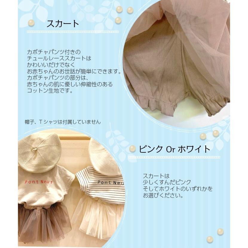 出産祝い おむつケーキ 2段 ドレス 女の子 ドットヘアバンド ハーフバースデー  ドレス 可愛い 女の子 おむつケーキ mebon-hiding 08