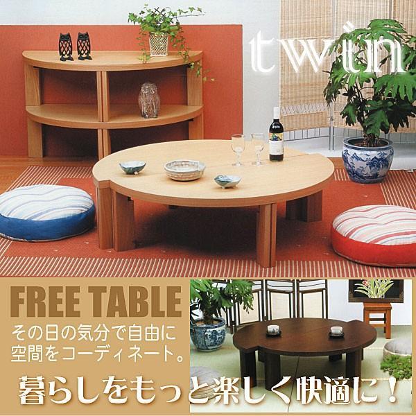 座卓 丸テーブル センターテーブル 折りたたみ 120cm