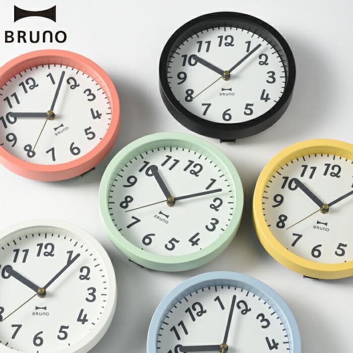 BRUNO 電波 豊富な品 2way ジョイフルクロック 電波時計 置き時計 クロック 掛け時計 兼用 毎週更新 新生活 アナログ おしゃれ コンパクト インテリア 卓上 ブルーノ かわいい