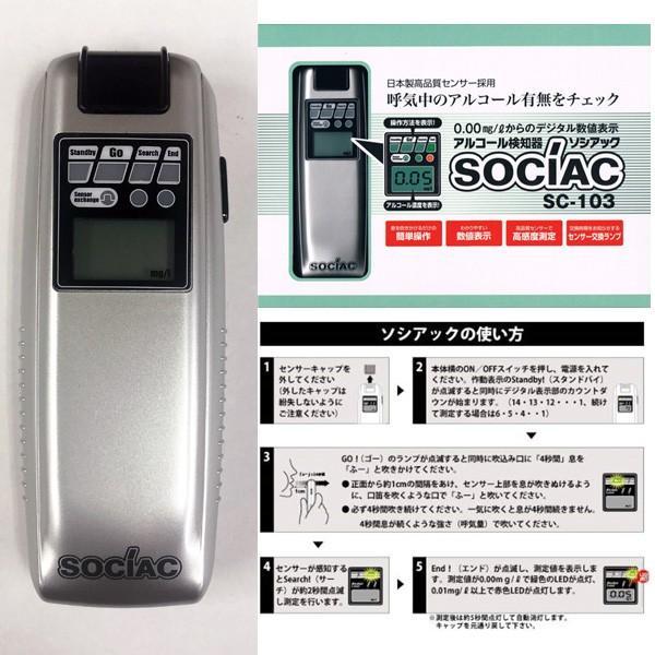 検知 器 アルコール 呼気アルコール検知器 ST