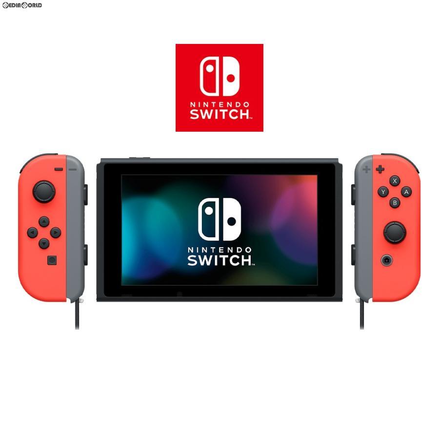 『中古即納』{本体}{Switch}マイニンテンドーストア限定 Nintendo Switch(ニンテンドースイッチ) カスタマイズ (HAC-S-KAYAA)(20170303)