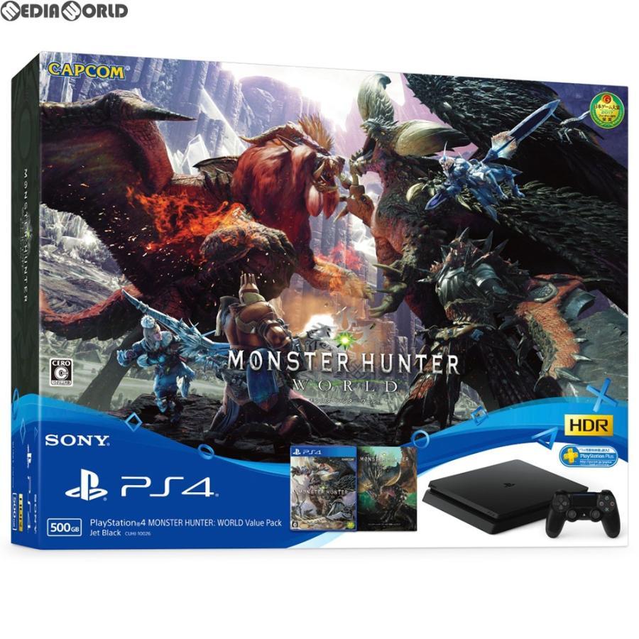 『新品即納』{本体}{PS4}プレイステーション4 PlayStation4 MONSTER HUNTER: WORLD Value Pack(モンスターハンター:ワールド バリューパック)(CUHJ-10026)