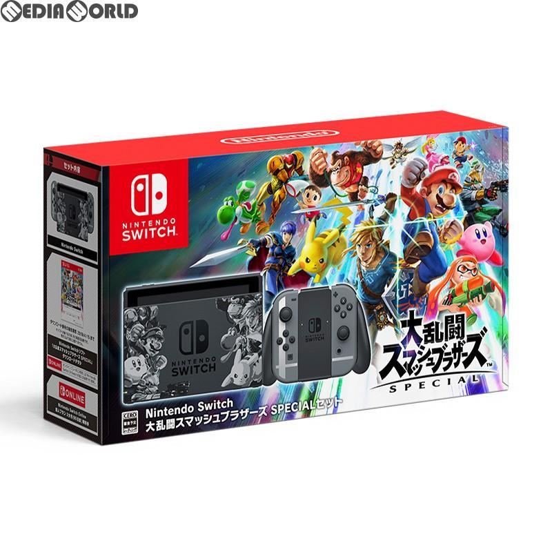 『中古即納』{本体}{Switch}(ソフト無し)Nintendo Switch(ニンテンドースイッチ) 大乱闘スマッシュブラザーズ SPECIALセット(HAC-S-KAELJ)(20181116) media-world