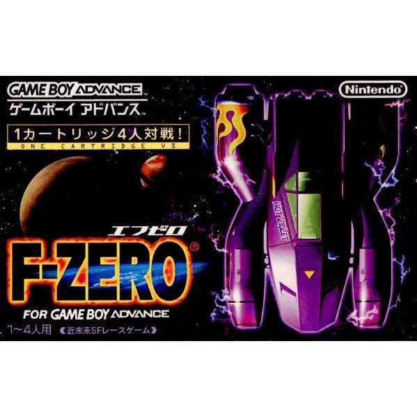 贈物 中古即納 {箱説明書なし}{GBA}F-ZERO エフゼロ 人気 FOR 20010321 ADVANCE GAMEBOY