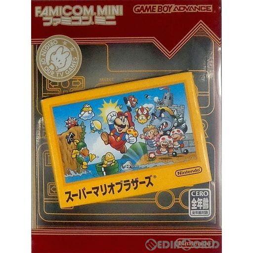中古即納 {GBA}ファミコンミニ 限定Special 限定品 Price スーパーマリオブラザーズ 再販版 20050913 AGB-P-FSMJ