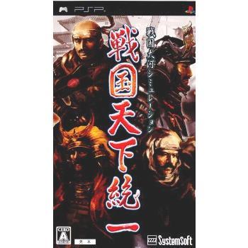 『中古即納』{PSP}戦国天下統一(20090326)|media-world