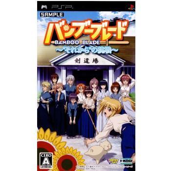 『中古即納』{PSP}バンブーブレード〜それからの挑戦〜 通常版(20090528) media-world