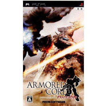 『中古即納』{表紙説明書なし}{PSP}ARMORED CORE 3 Portable (アーマード・コア 3 ポータブル)(20090730)|media-world