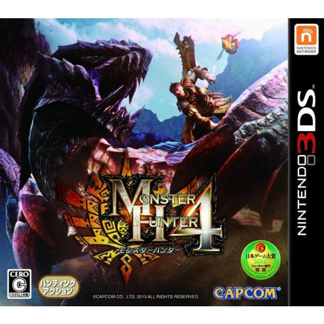 『中古即納』{3DS}モンスターハンター4 (モンハン4)(20130914) media-world