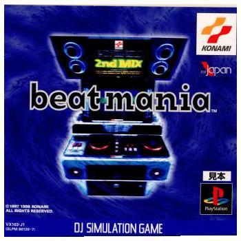 直送商品 中古即納 5%OFF {PS}ビートマニア 19981001 beatmania