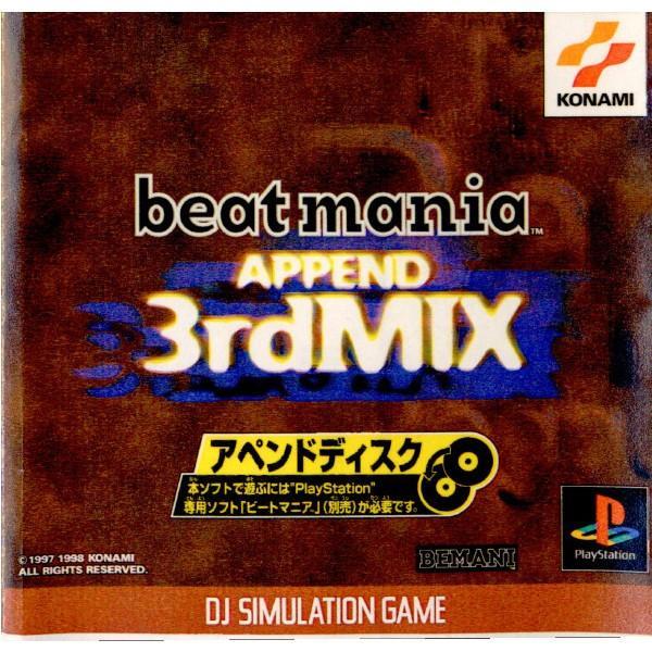市販 中古即納 {PS}beatmania APPEND 3rd 19981223 アペンド3rdミックス ビートマニア 割引 MIX
