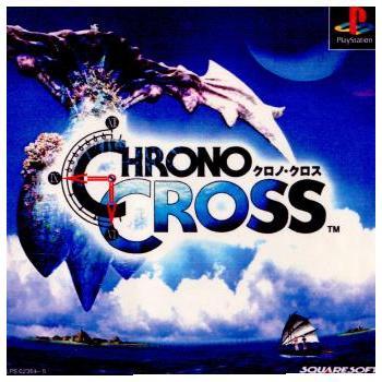 クロス クロノ