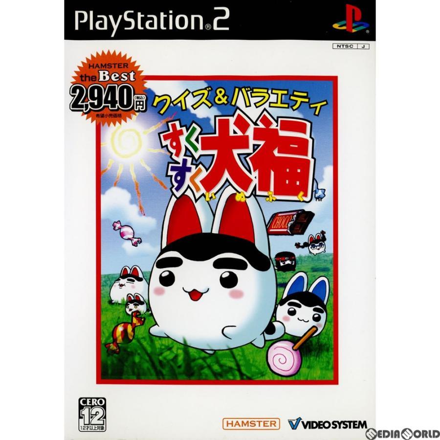 『中古即納』{表紙説明書なし}{PS2}すくすく犬福 HAMSTER the Best(SLPM-62630)(20050728)|media-world