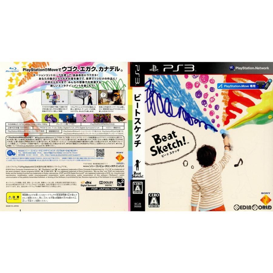 『中古即納』{PS3}(本体同梱ソフト単品)Beat Sketch!(ビート スケッチ!)(PlayStation Move プレイステーション ムーヴ専用)(BCJB-95008)(20101021)|media-world