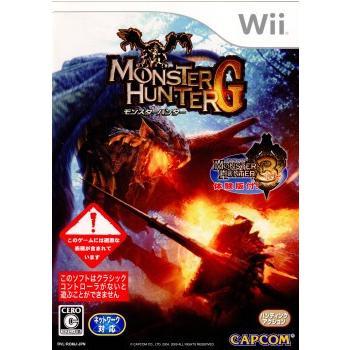 『中古即納』{表紙説明書なし}{Wii}モンスターハンターG(MHG)(20090423)|media-world