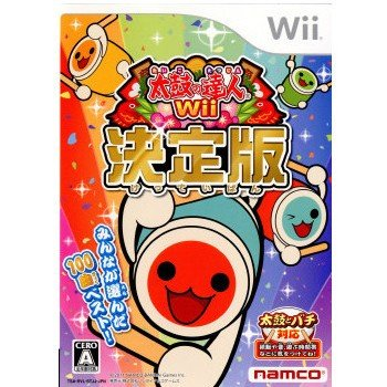 中古即納 メイルオーダー {Wii}太鼓の達人Wii 決定版 ソフト単品 新生活 20111123