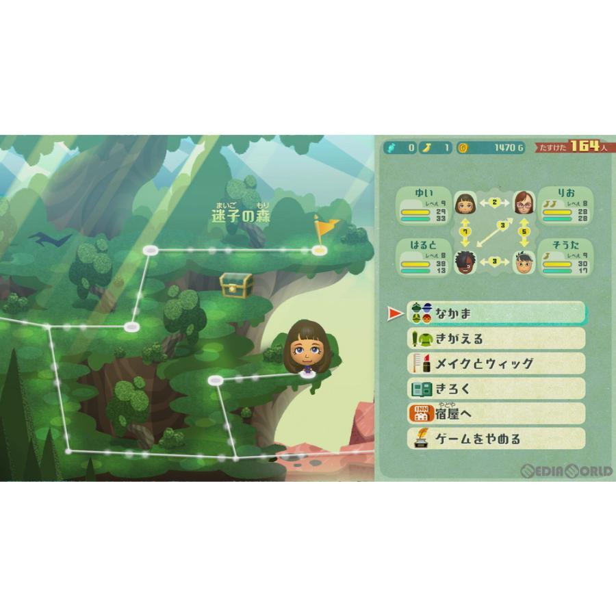 『中古即納』{Switch}Miitopia(ミートピア)(20210521) media-world 09