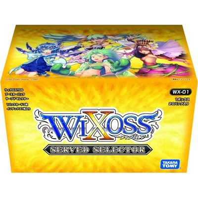 『新品即納』{カートン}{TCG}ウィクロスTCG 第1弾 サーブド・セレクター(WX-01)(12BOX)(20140426)