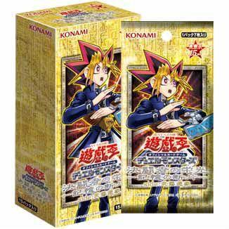 『新品即納』{カートン}{TCG}遊戯王OCG デュエルモンスターズ 15周年記念商品「決闘者の栄光 - 記憶の断片 - side :武藤遊戯」(CG1465)(24BOX)(20150110)