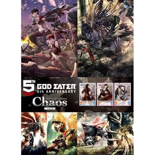 『新品即納』{カートン}{TCG}初回版 ChaosTCG ブースターパック GOD EATER 5th ANNIVERSARY EDITION(16BOX)(20151009)