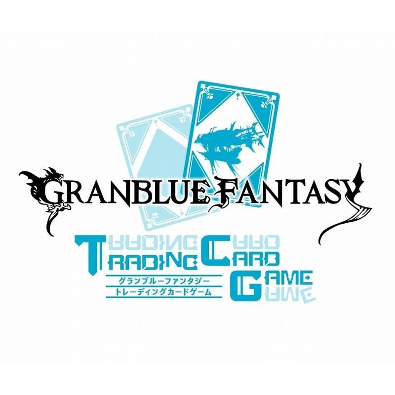 『新品即納』{カートン}{TCG}GRAN青 FANTASY Trading Card Game(グランブルーファンタジーTCG) ブースターパック 〜闇との邂逅〜(GBF-BO02)(12BOX)(20160812)