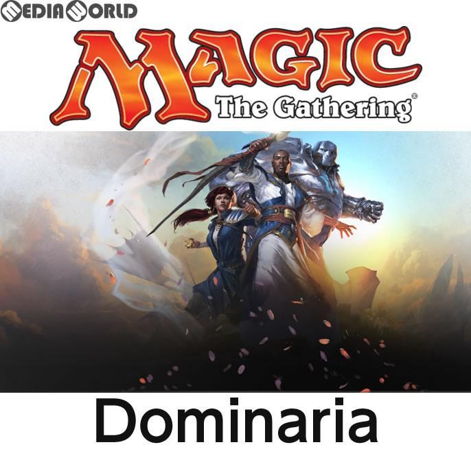 『新品即納』{カートン}{TCG}MTG マジック:ザ・ギャザリング ドミナリア(Dominaria) ブースターパック(英語版)(6BOX)(20180427)
