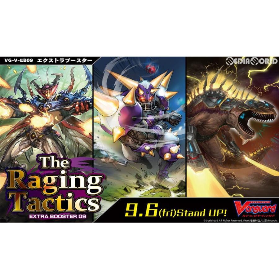 『新品即納』{カートン}{TCG}カードファイト!! ヴァンガード エクストラブースター第9弾 The Raging Tactics(ザ レイジング タクティクス)(VG-V-EB09)(24BOX)