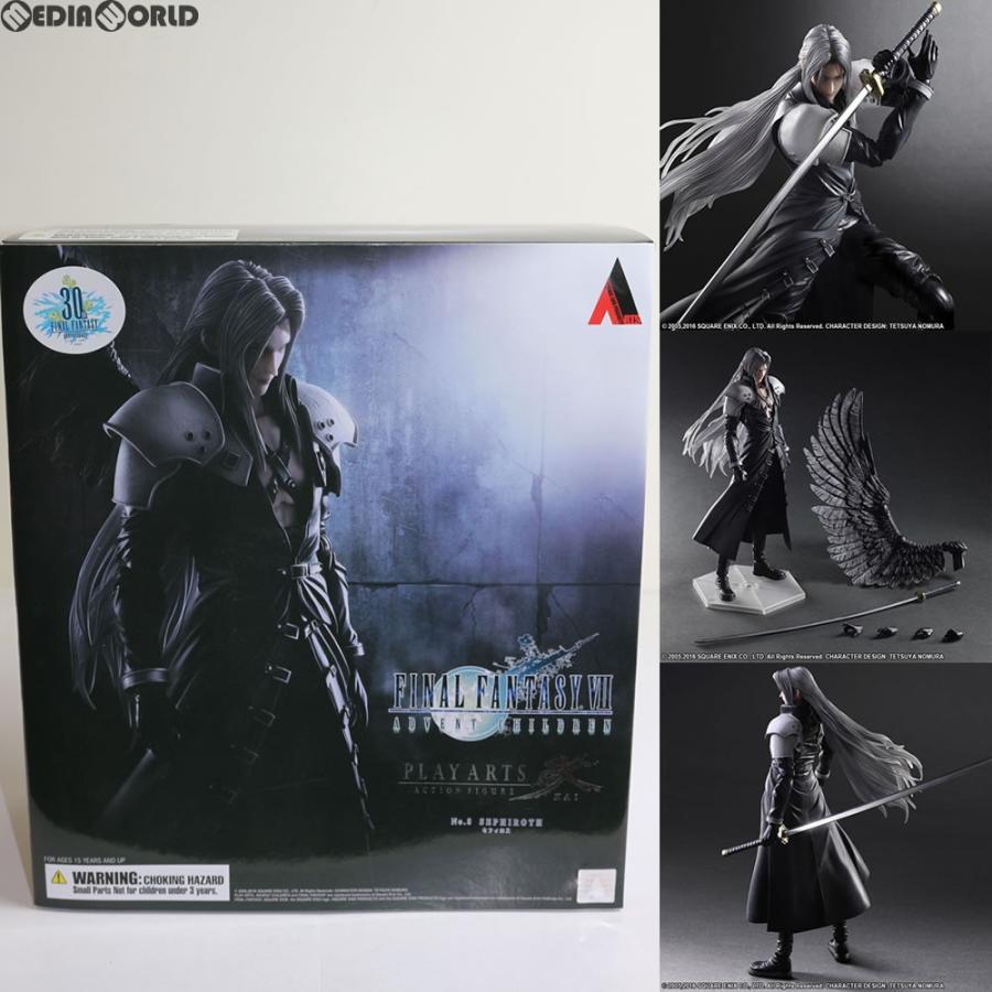 Square Enix Play Arts Sephiroth Final Fantasy VII 7 Advent Children Figure Japan