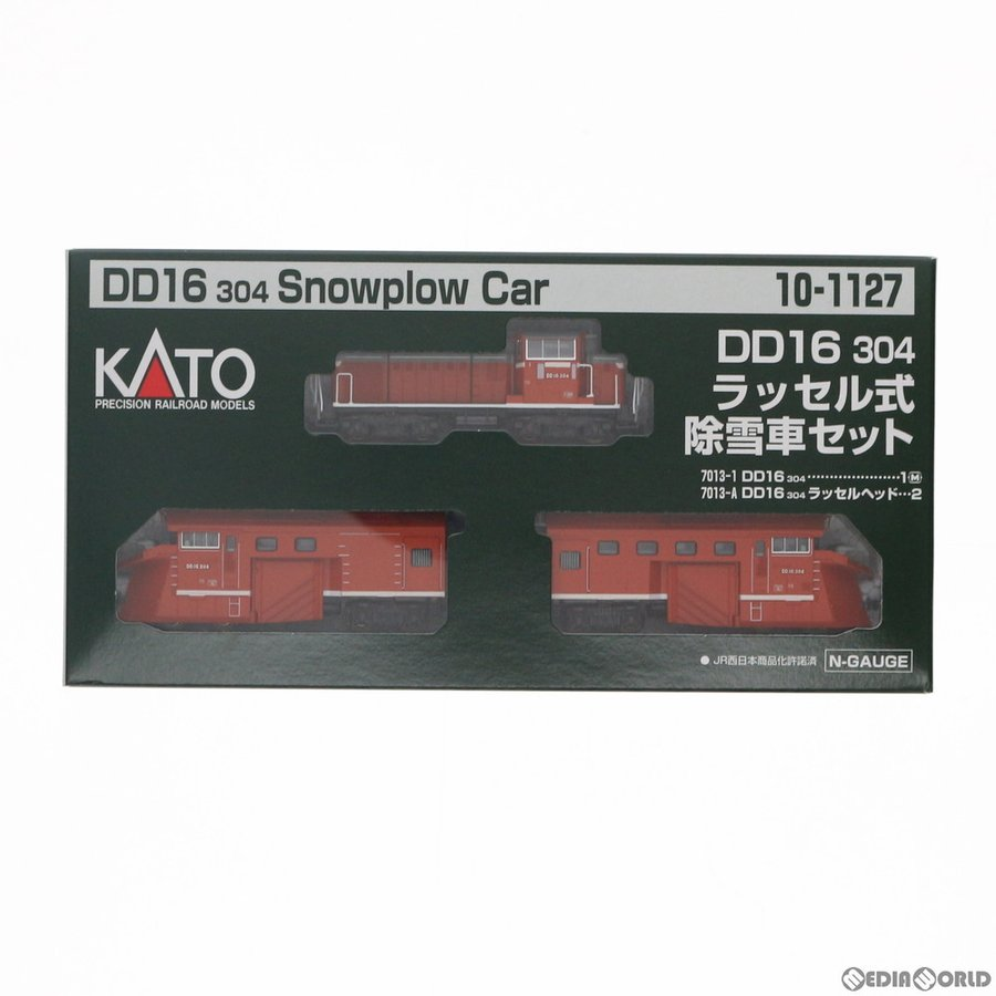 『新品』『O倉庫』{RWM}(再販)10-1127 DD16 304 ラッセル式除雪車セット Nゲージ 鉄道模型 KATO(カトー)(20180127)