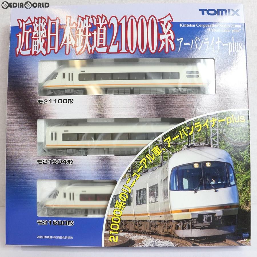 『中古即納』{RWM}98291 近畿日本鉄道21000系アーバンライナーplus基本セット(3両) Nゲージ 鉄道模型 TOMIX(トミックス)(20180811)