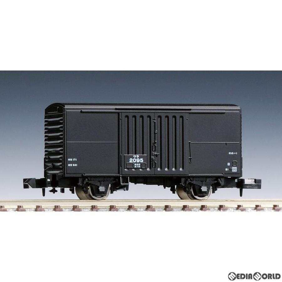 新品』『お取り寄せ』{RWM}2717 国鉄貨車 ワラ1形 Nゲージ 鉄道模型 ...