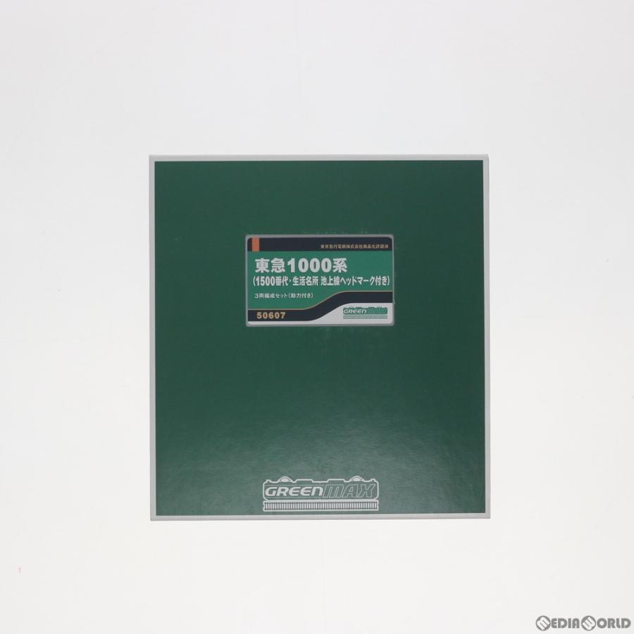 『新品即納』{RWM}50607 東急1000系(1500番代・生活名所 池上線ヘッドマーク付き) 3両編成セット(動力付き) Nゲージ 鉄道模型 緑MAX(グリーンマックス)