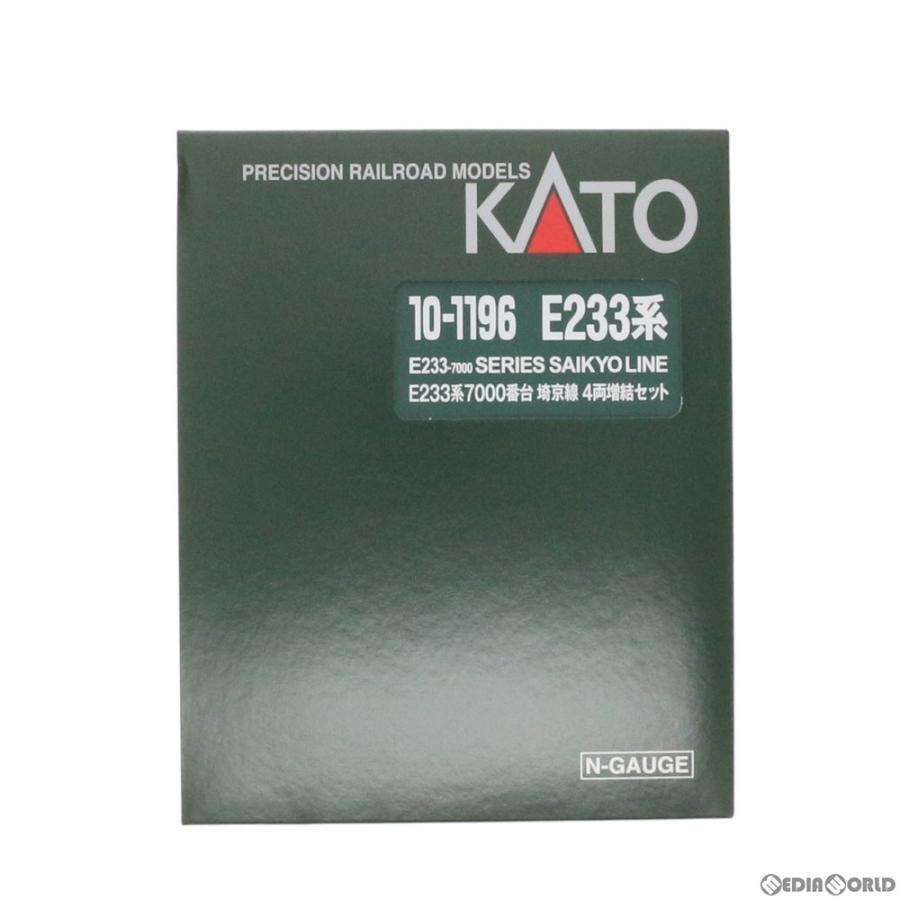 『新品』『O倉庫』{RWM}10-1196 E233系7000番台 埼京線 増結4両セット Nゲージ 鉄道模型 KATO(カトー)(20140131)
