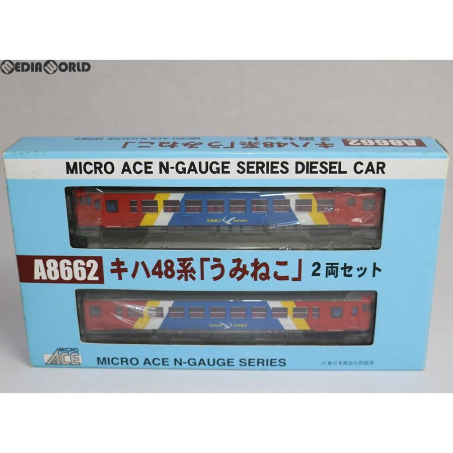 『中古即納』{RWM}A8662 キハ48系「うみねこ」 2両セット Nゲージ 鉄道模型 MICRO ACE(マイクロエース)(20050731)