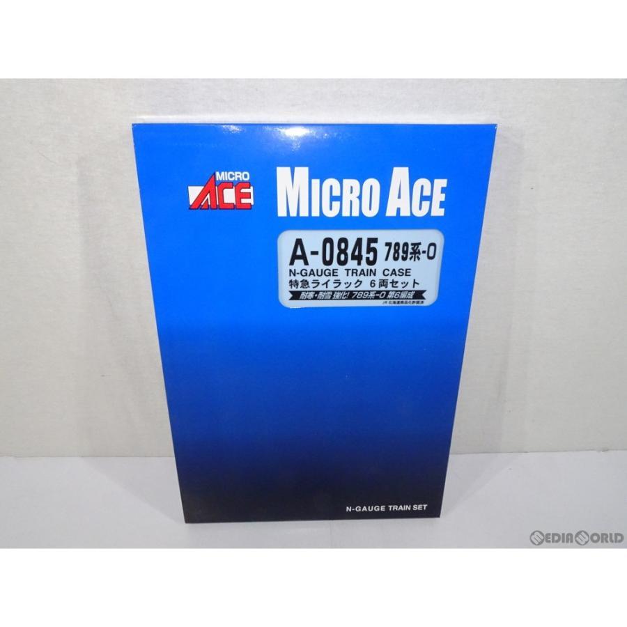 『中古即納』{RWM}A0845 789系-0 特急ライラック 6両セット Nゲージ 鉄道模型 MICRO ACE(マイクロエース)(20190228)