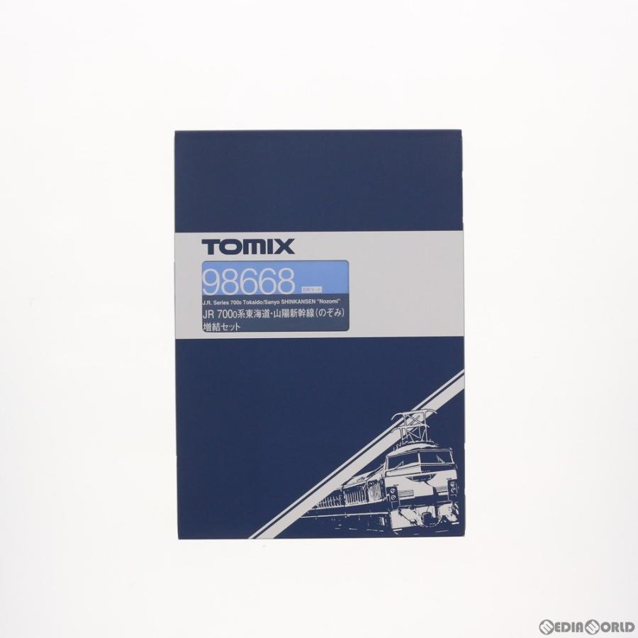 『新品』『O倉庫』{RWM}98668 JR 700-0系東海道・山陽新幹線(のぞみ)増結セット(8両) Nゲージ 鉄道模型 TOMIX(トミックス)(20190427)